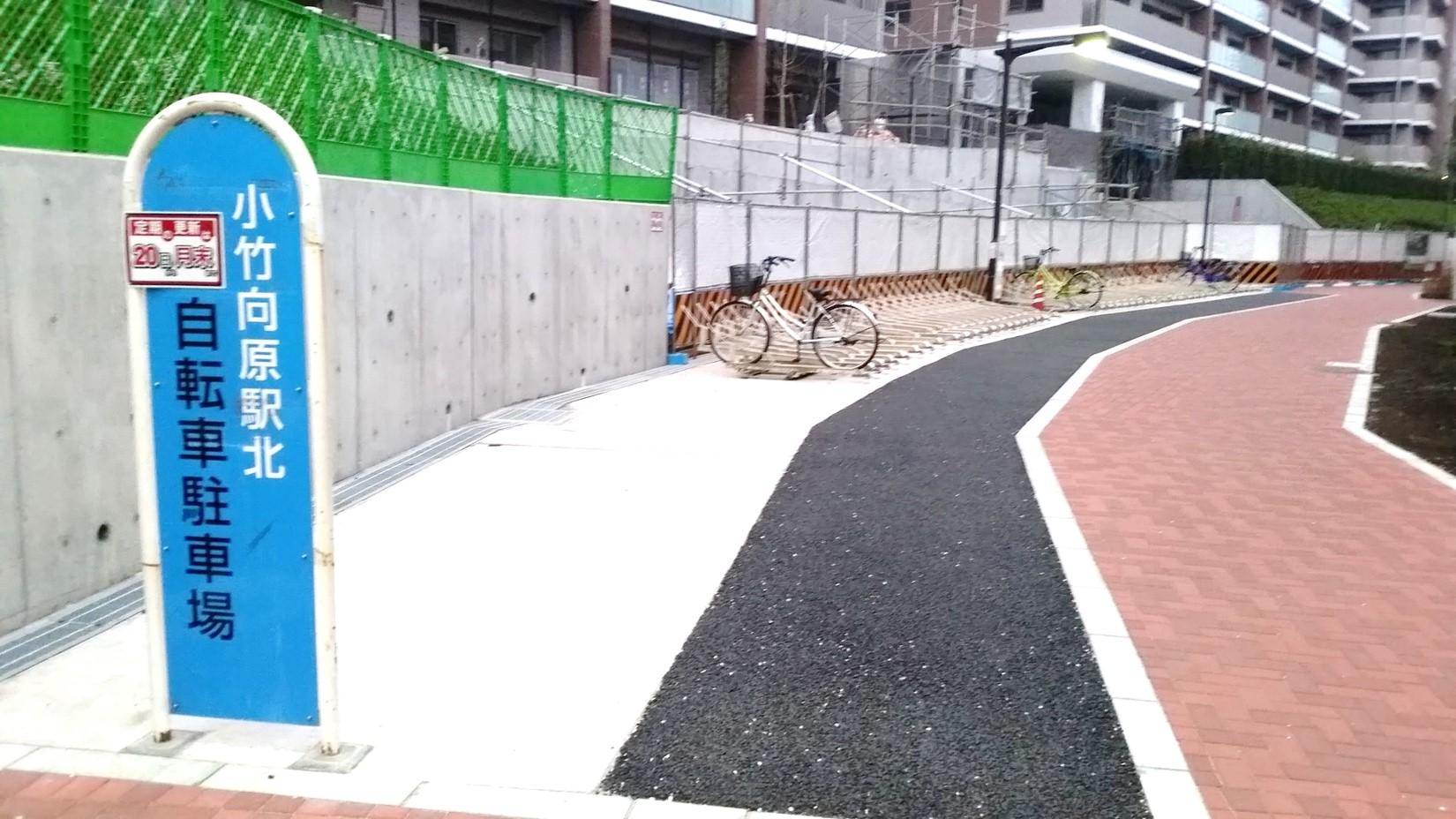 小竹向原-北駐輪場