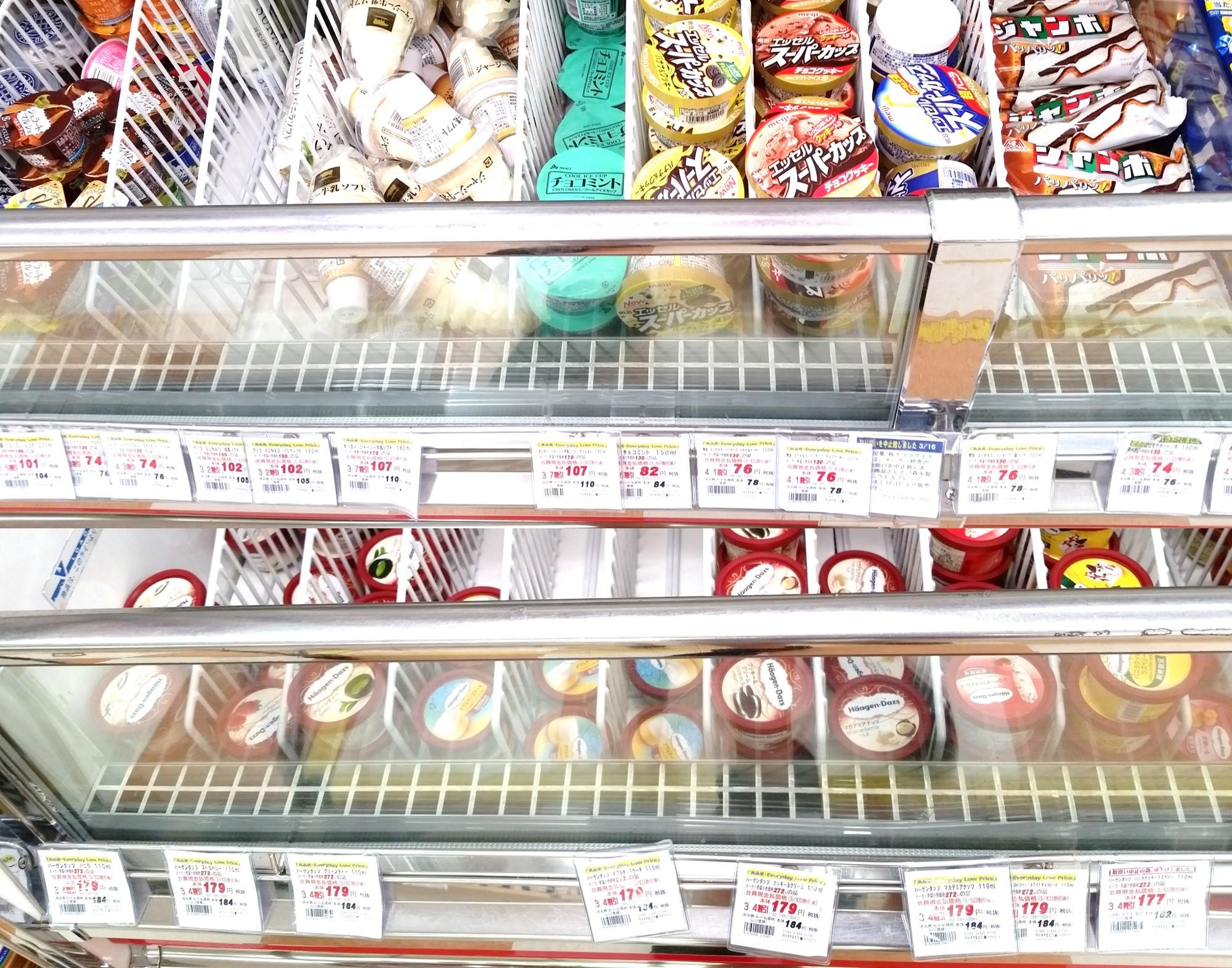 小竹向原_オーケー_13冷凍食品アイス02