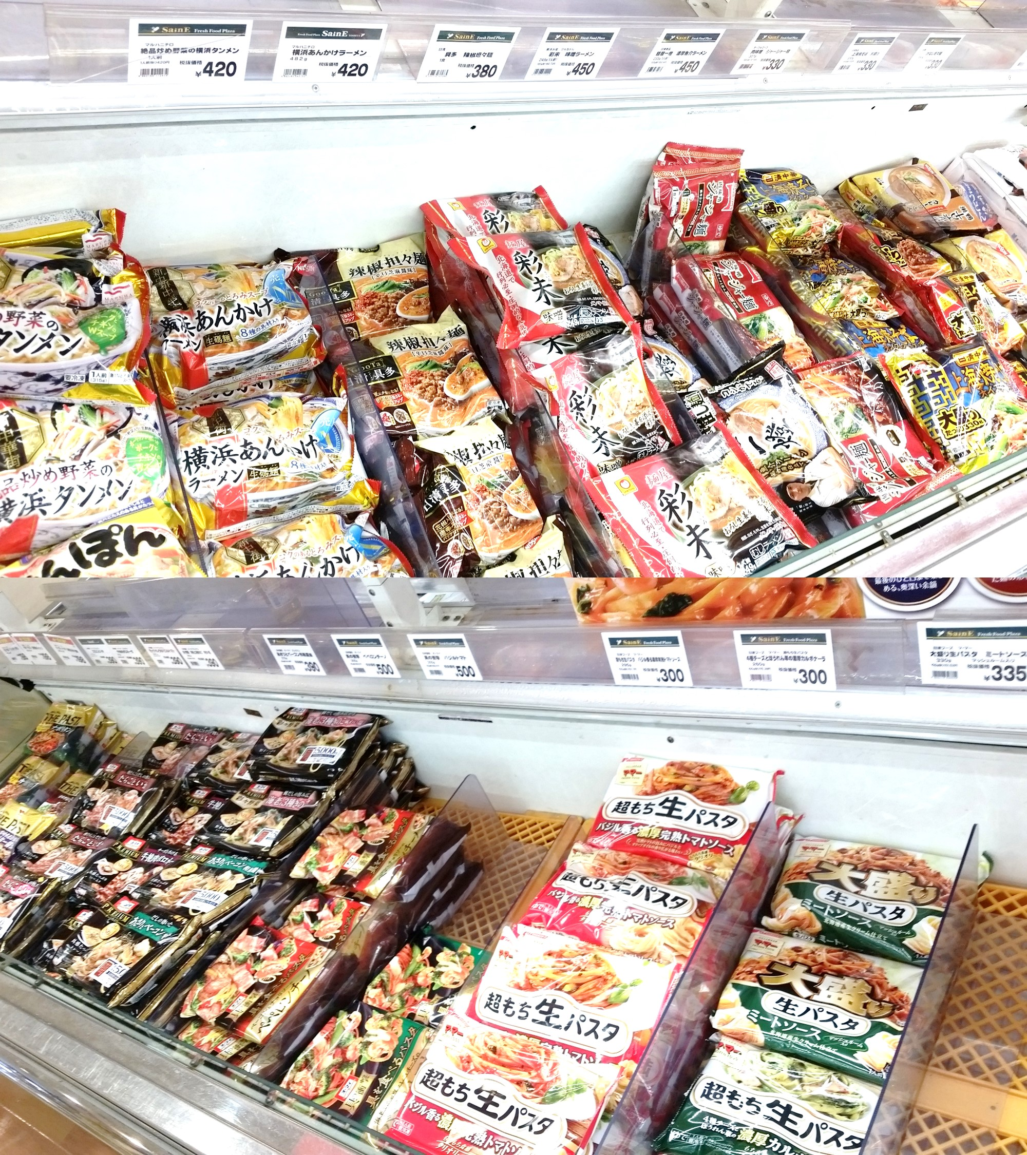 小竹向原_スーパー_よしや_03冷凍食品01