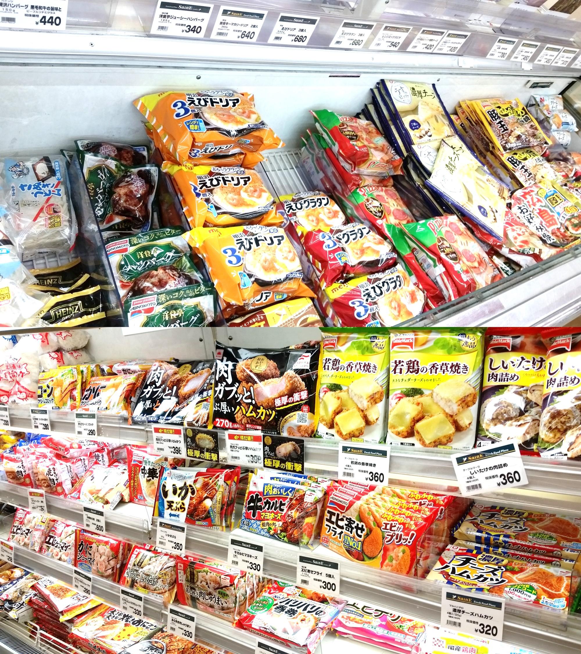 小竹向原_スーパー_よしや_03冷凍食品02