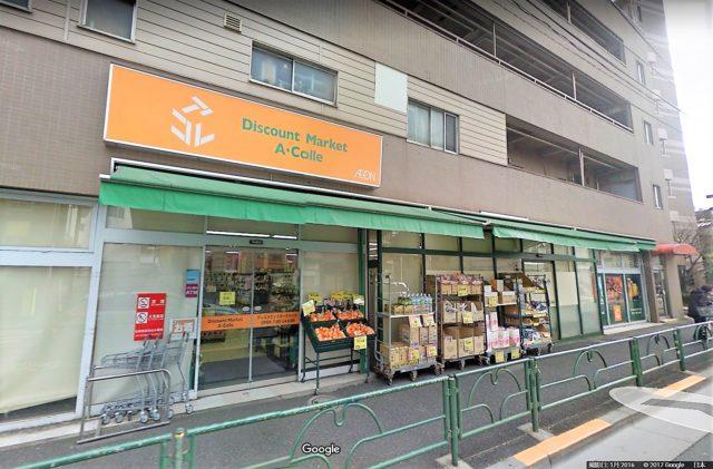 千川 アコレ