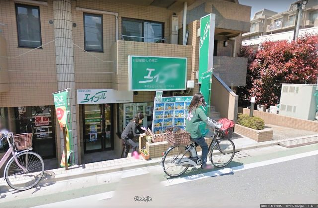エイブル小竹向原店
