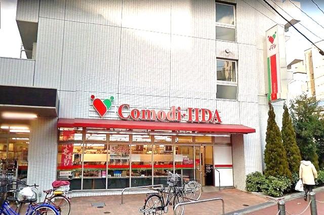 要町 コモディイイダ