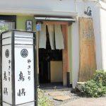 千川 居酒屋 一番のおすすめのお店はどこ?★魚民、八剣伝、鳥將、あれ屋これ屋ひろ喜