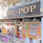 千川 カラオケスタジオ★BE-POP 一押しの理由とは!?