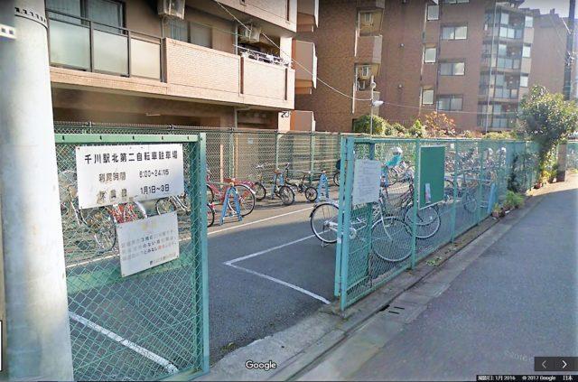 千川駅北第二自転車駐車場