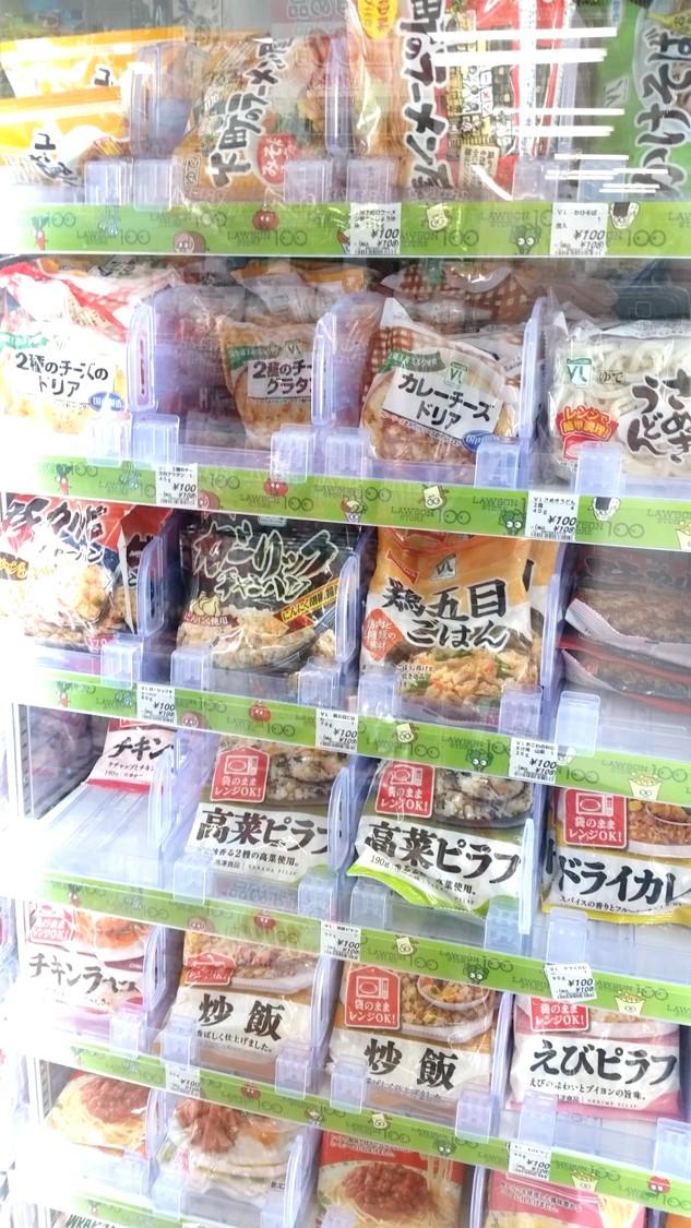 千川 ローソンストア100 11冷凍食品