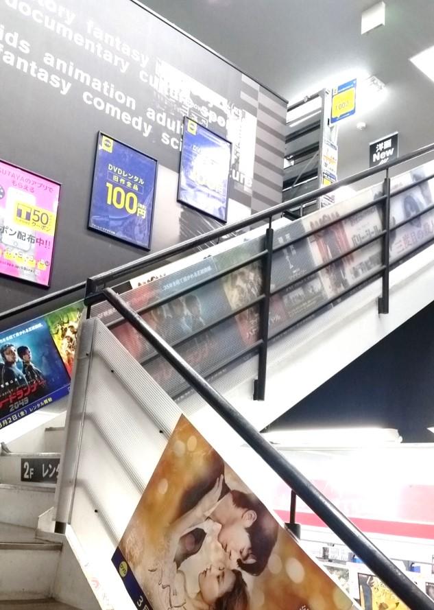 千川 TSUTAYA 階段