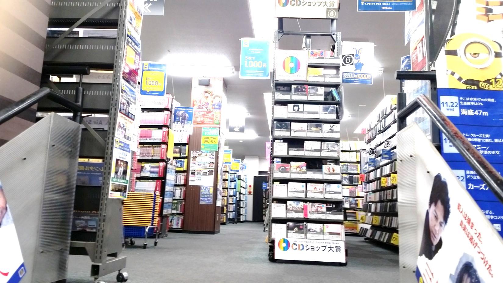 千川 TSUTAYA 2階