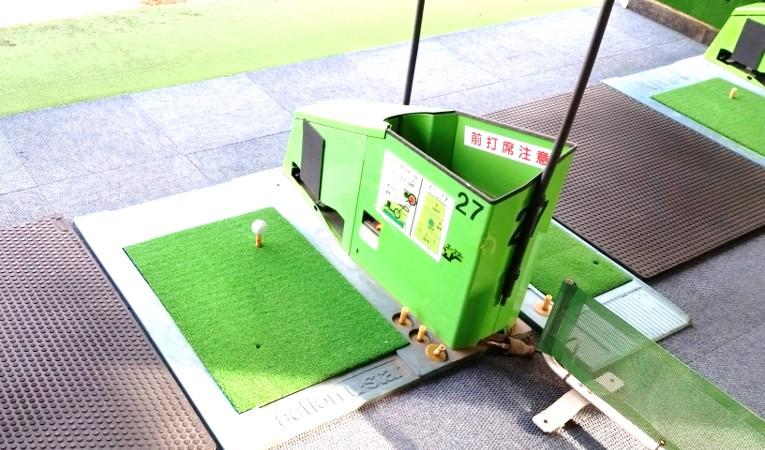 小竹向原 ゴルフ 10