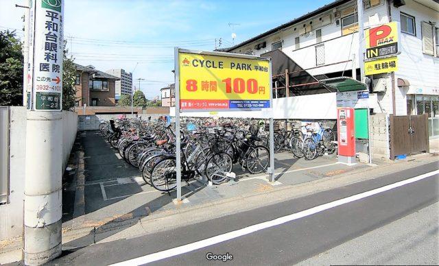 サイクルパーク平和台店