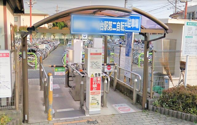 平和台駅前地下自転車駐車場