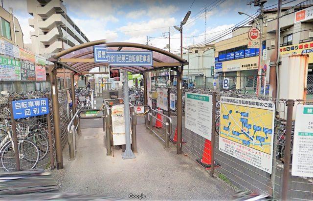 氷川台駅第三自転車駐車場