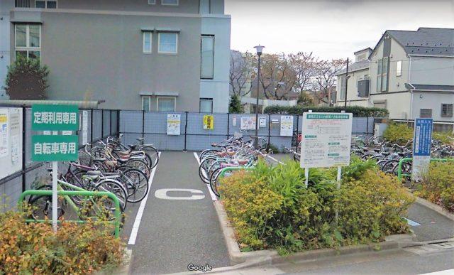 氷川台駅第六自転車駐車場