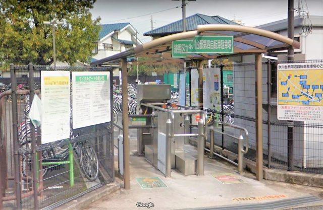氷川台駅第四自転車駐車場