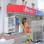 氷川台 ライフ 2017年12月オープン★ひしめくスーパーで一番はどこ?