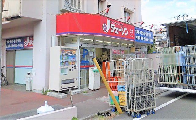 ジェーソン 練馬氷川台店