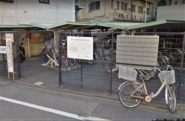 要町駅北自転車駐車場