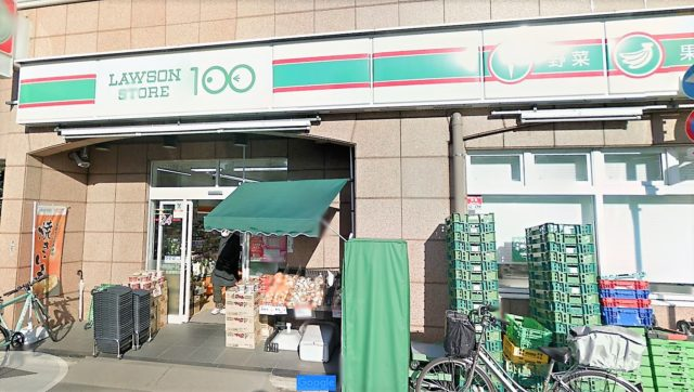 ローソンストア100 池袋要町店