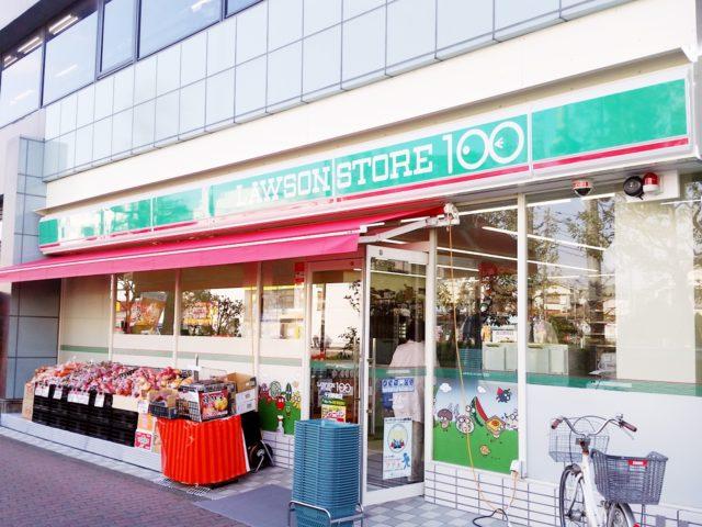 ローソンストア100 千川駅前店