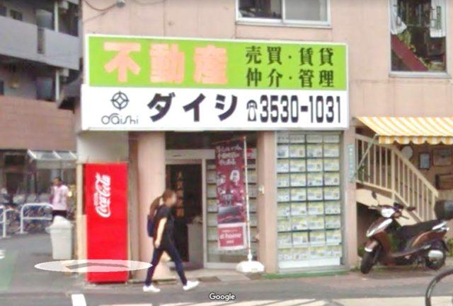千川 大資興産