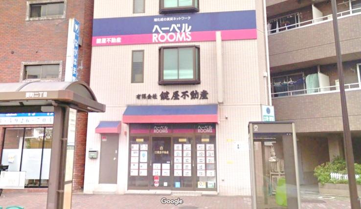 千川 鍵屋不動産