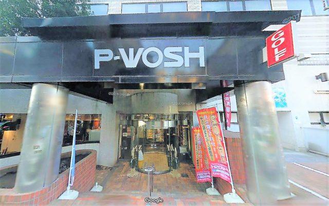 東長崎 ゴルフスクール P-WOSH