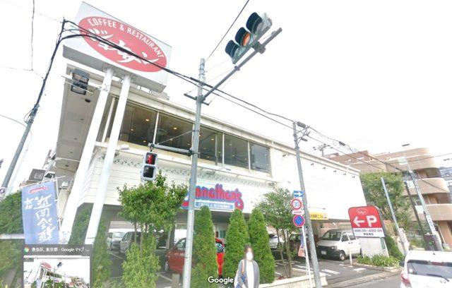 東長崎 ジョナサン 南長崎店