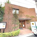 東長崎 図書館 めずらしい児童書専門の私設図書館「東京子ども図書館」