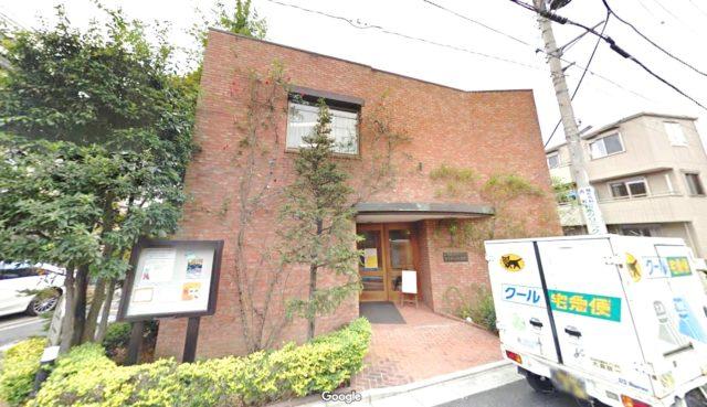 東長崎 東京子ども図書館