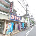 東長崎 カラオケ 混みぐあいは? 格安最大手「カラオケBanBan」