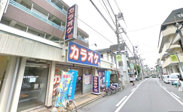東長崎 カラオケ banban