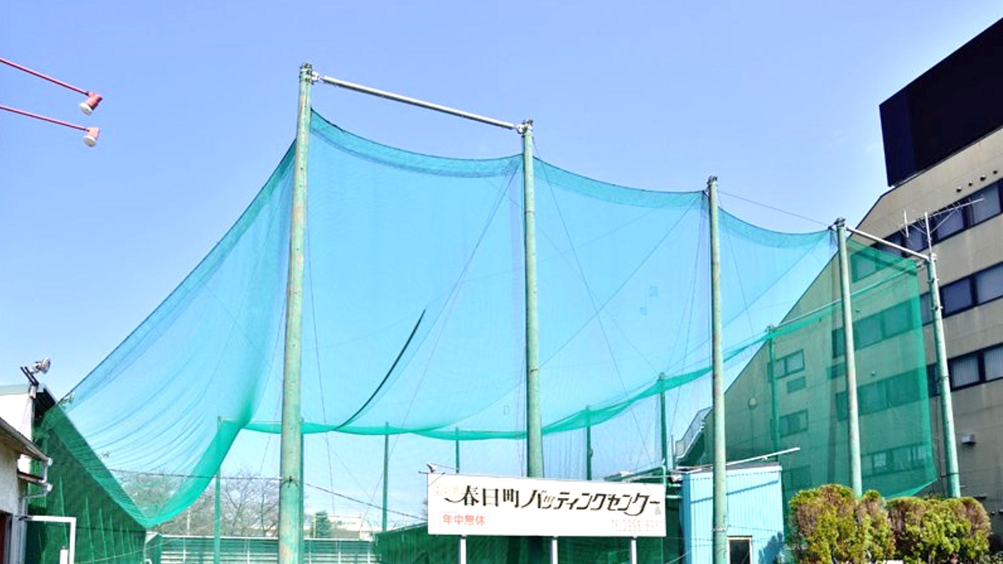 平和台_春日町バッティングセンター_01全体