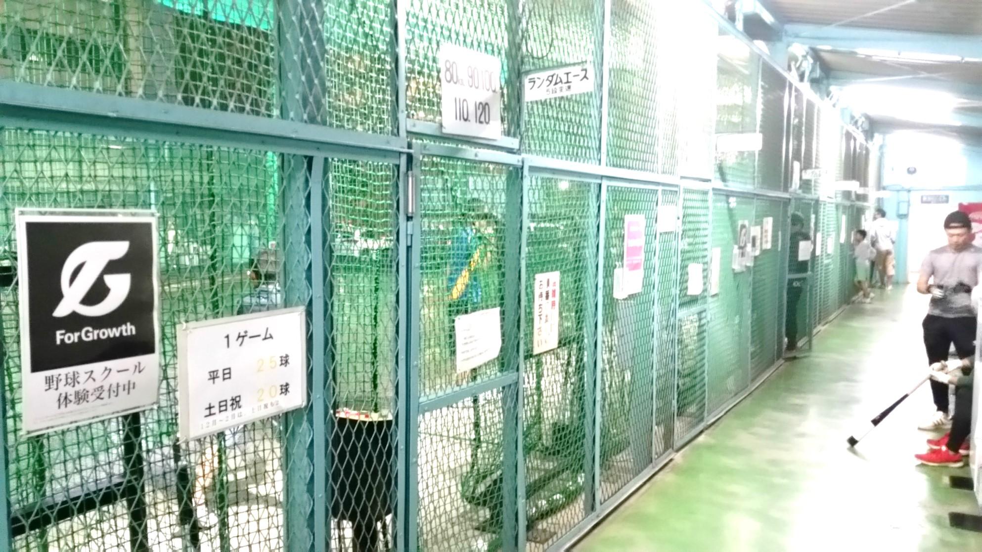 平和台_春日町バッティングセンター_03通路